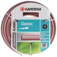 Шланг Classic 1/2 х 50 м, 18010-20, www.garden-sale.ru